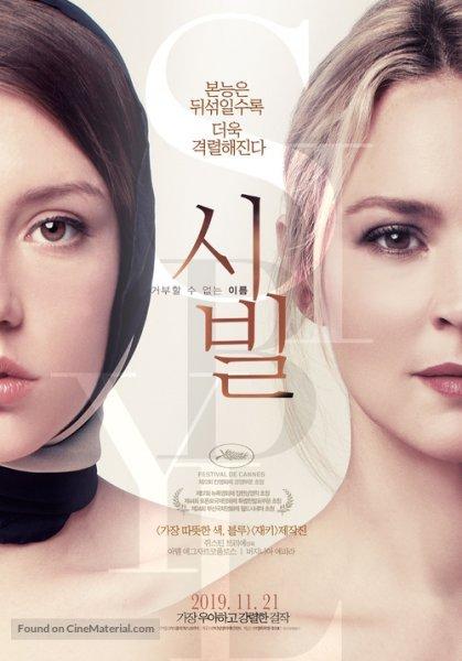 sibyl-south-korean-movie-poster